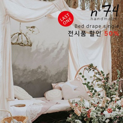 [전시품 할인 50%] [numero74] Bed drape single - powder